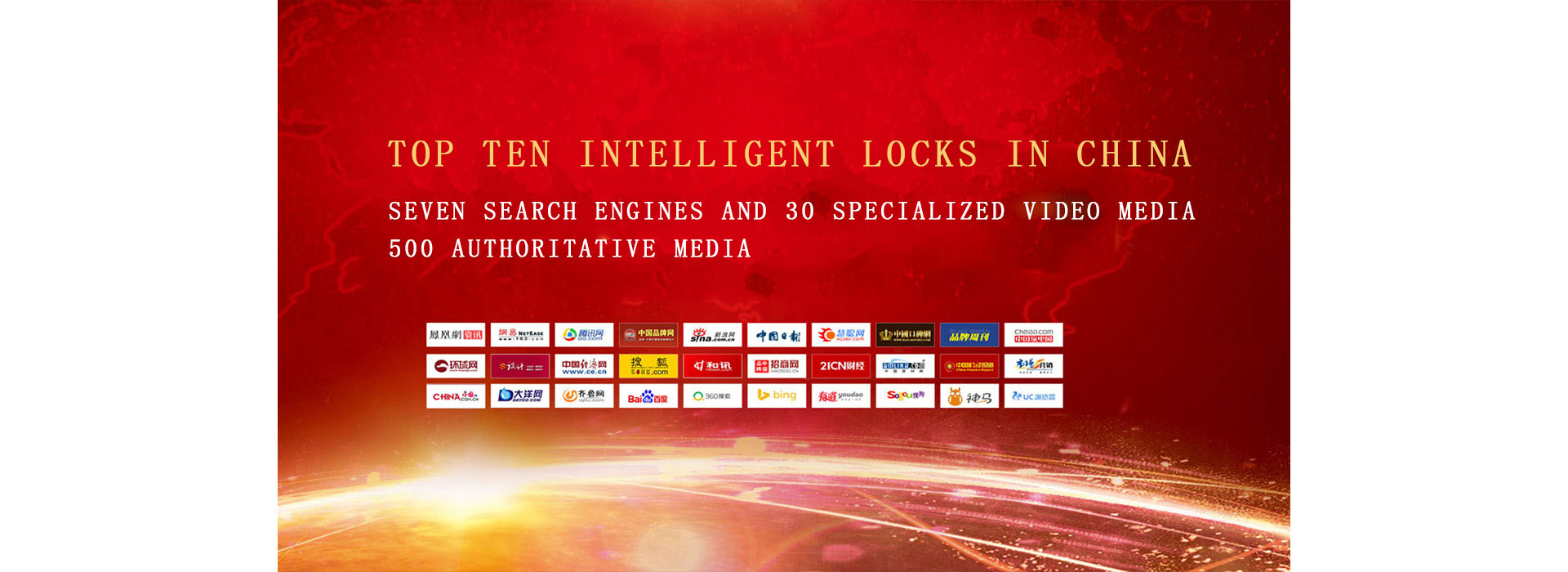 Intelligent Lock Manufacturer